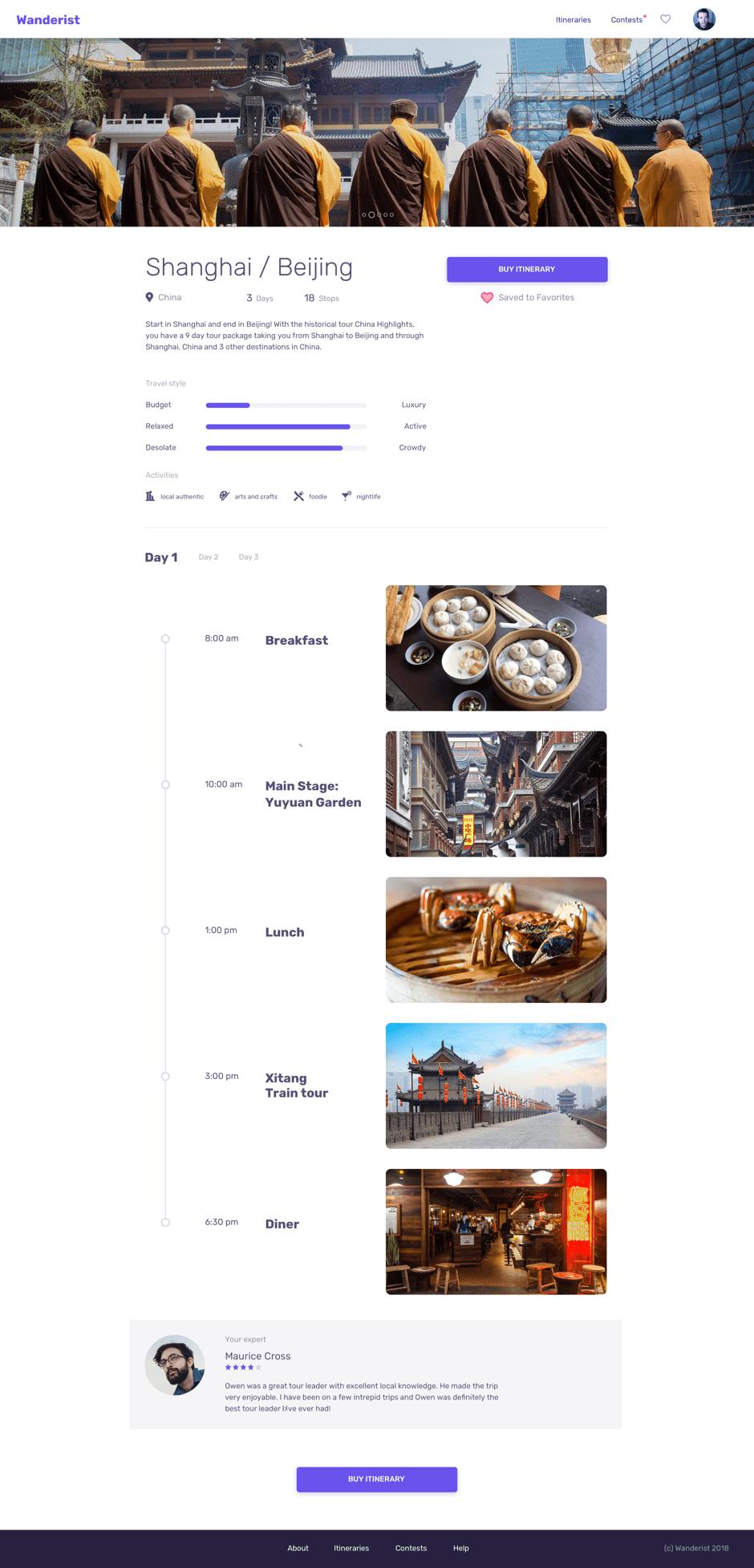 Wanderist itinerary page